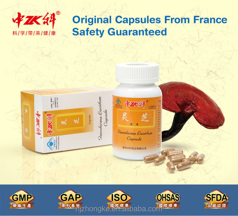 Chinese Herbs High Quality Private Label Organic Gold Ganoderma Extract Capsule