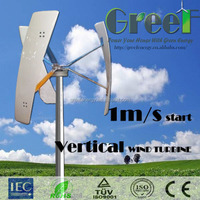 500W VAWT!Vertical axis wind generator, small vertical axis wind turbine.