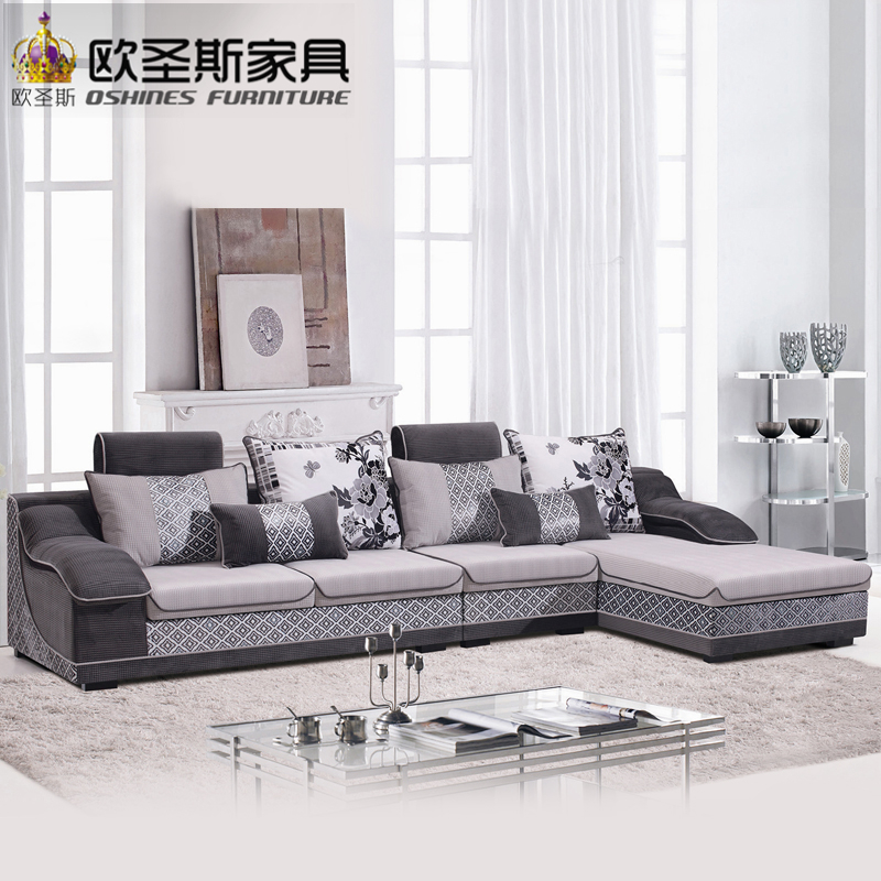 New arrival modern fabric corner <strong>sofa</strong> in 2014,leather fabrics to line <strong>sofa</strong> X660-2