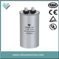 air conditioner start capacitor