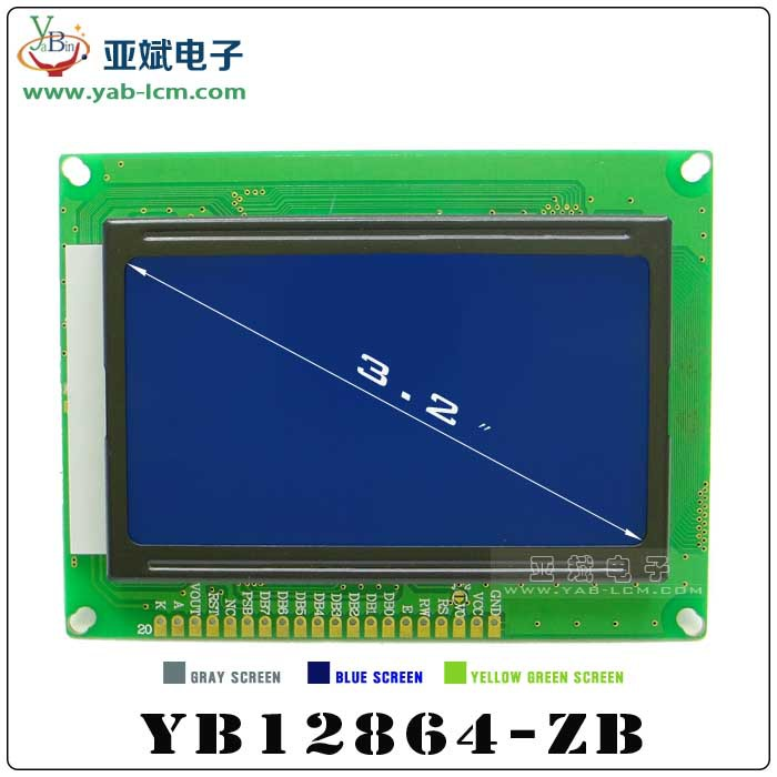 ST7920 controller 128 x64 LCD 12864 graphic lcd screen displays