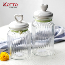 Vertical stripes glass storage jar with Ceramic lid and ribbons have three size