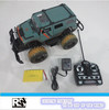 1:14 scale five Channel big foot remote control car, hammer car