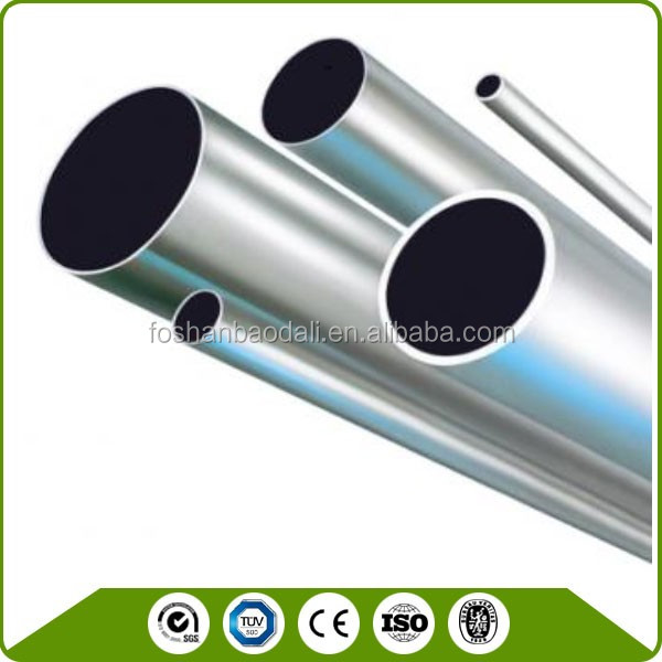 12 inch ASTM A312 SS 304/304l/316L stainless steel pipe/tube