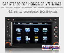 Car Stereo for CRV FIT JAZZ GPS Navigation Autoradio Multimedia DVD