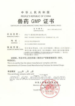 GMP Manufacture GRDR hot product Veterinary Medicine Porcain Penicilin G & Dihydrostreptomycin sulfate with competitive price
