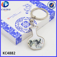 Vase shaped creative promotional porcelain keychain for sales