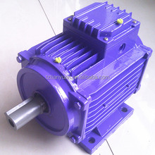 1.1KW 1.5HP ELECTRIC MOTOR farm negative pressure fan fan motor