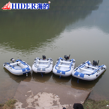 Hider Foldable Inflatable Boat for Sale, Inflatable Folding Boat, Rubber Dinghy