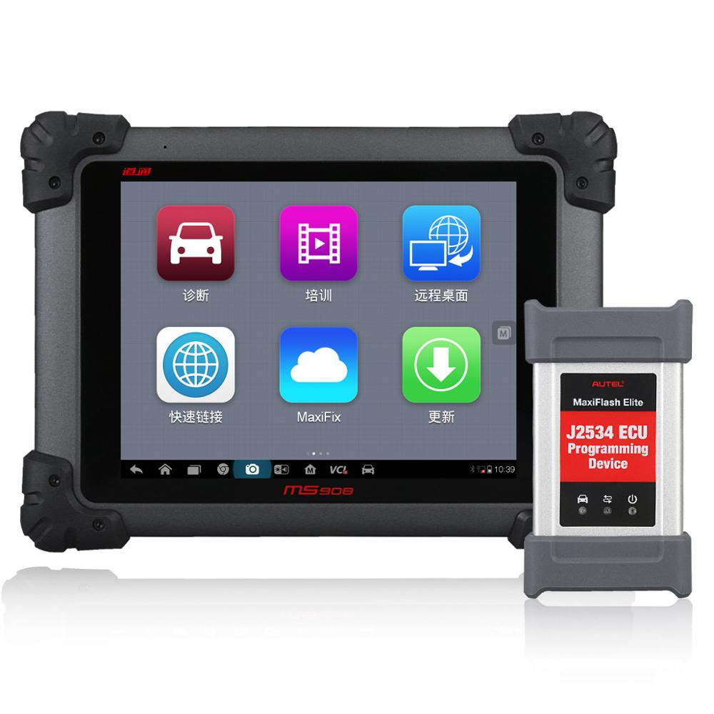 2018 Autel MaxiSys Pro MS908P Car Bluetooth/WIFI Diagnostic / ECU Programming Tool with J-2534 System Update Online