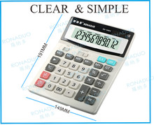 big blue calculator business calculating & account machines for wholesales