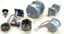 Japanese FM Micro Motor Electric Motor with Reduction Gear
