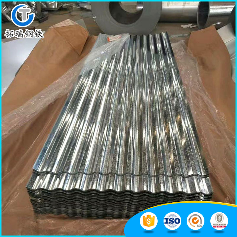 colugated iron sheets Corrugated steel sheet for roofing