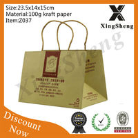 Made in China recycled food grade kraft brown paper bag