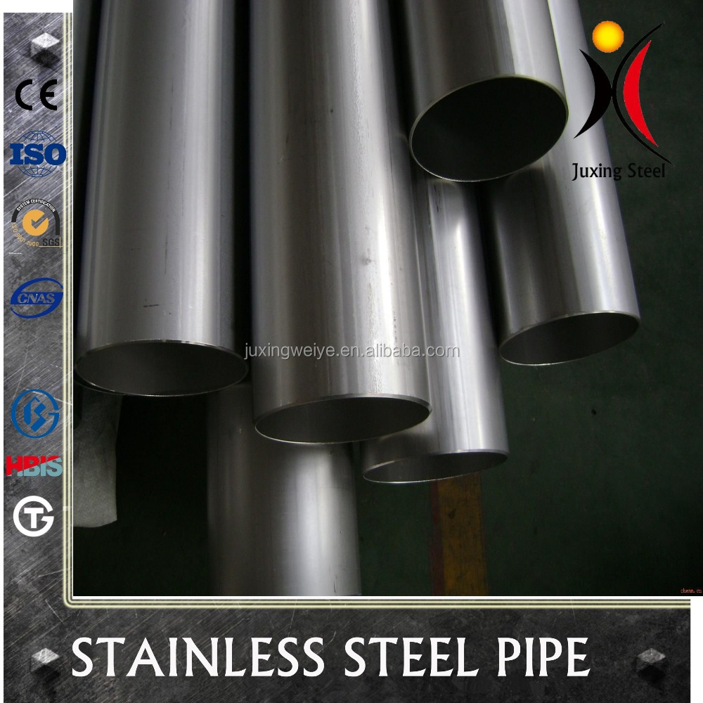 Metal hose inch stainless steel pipe weight price buy