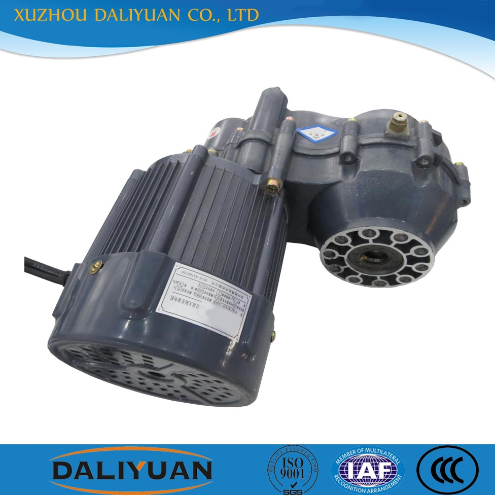 dc motor 3 kw brushed motor 370 for electric tricycle