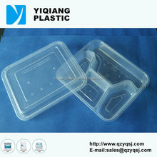 Steam clear PP food container