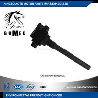 Yuchai LNG gas engine parts Ignition coil MKA00-3705060C
