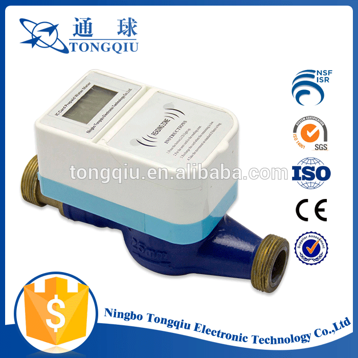 Made In China Beautiful Design Environmentally Eco-Friendly 1.8 Kg digital water meter