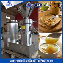 commerical jam production equipment/fruit jam production line
