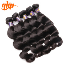 QHP Hair Products Factory Price No Tangle Free Shedding 10 inch body wave brazilian hair