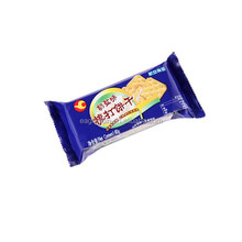 Cream Crackers High Energy Bisuits Simple Biscuits Cheap and Best Biscuits