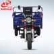 Umbrella Front 150cc Air Cooling Water Tank Tricycle 3 Wheel Drift Carrier Item Tricycle