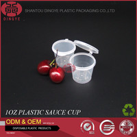1OZ PP Plastic Cup Disposable Tea Cup and Saucers