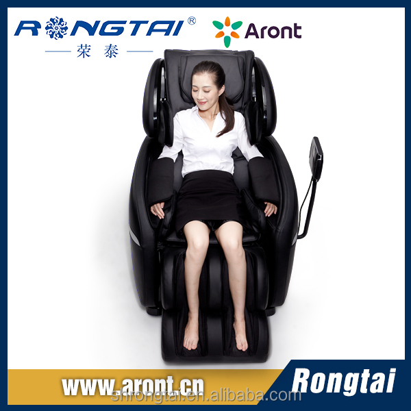 Shanghai Rongtai massage chair