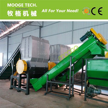 PET/HDPE flakes screw auger loader machine