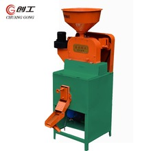 Chuanggong high efficient advanced price rice huller machine