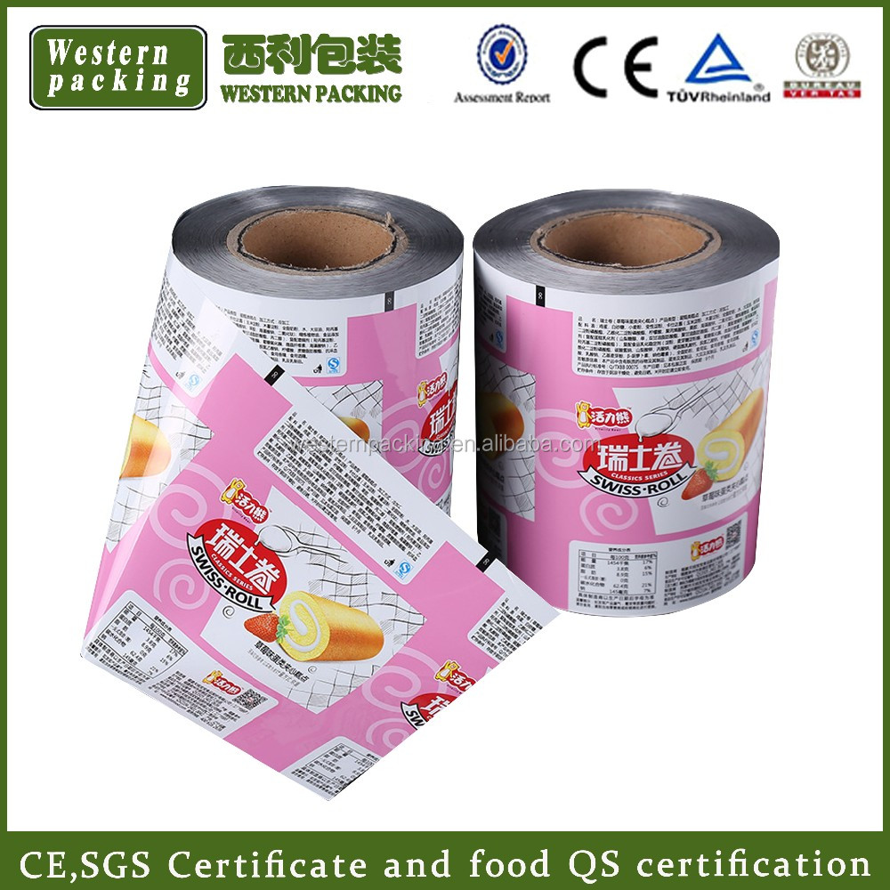 Guangzhou supply plastic <strong>film</strong> roll, polyester <strong>film</strong> roll, china stretch <strong>film</strong>