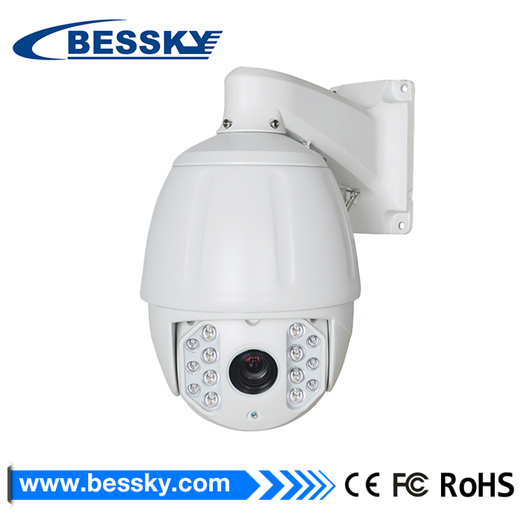 Bessky HD Frame Rate 36x Smart Tracking High Speed Dome PTZ IP Camera