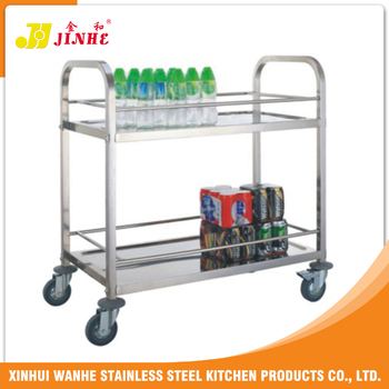Low Cost Customizable Stainless Steel Bar Service Carts