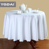 Round White Embossed Design Table Cloth Cover