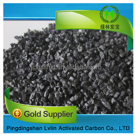Coal based Granular activated charcoal in industry chemicals/factory best price activated charcoal