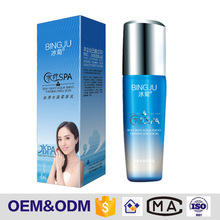 Aqua SPA super moisturizing and lightening best face lotion dry skin