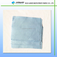 non woven cloth rayon paper, computer and tv screen cleaning cloth