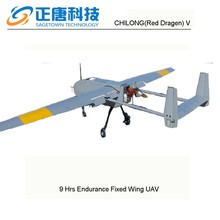 CHILONG(Red Dragon) V 9hrs endurance fixed wing light sport aircraft for fast drones with hd camera