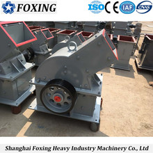 high output hammer mills portable stone crusher drawing