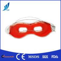 Eye Heat Pad Gel Hot Cold Compress Eye Mask