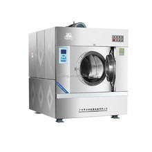 50KG Laundry equipment industrial washing machine price for hotel