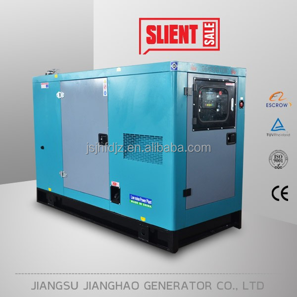 60HZ 15kw Yangdong diesel generator with silent canopy 20kva silent type generator price