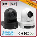SDI 12x zoom Recording broadcast Camera ptz hd 1920x1080p video conference camera