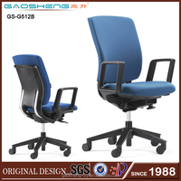 fabric office manager chair GS-512B