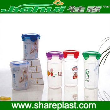 2013 New design plastic promotional cup