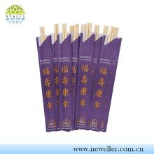 Walmart USA FDA standard chopsticks with logo cover for UK market