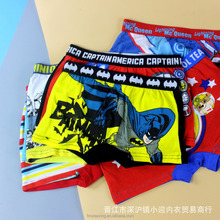 cheap children kids boy catoon 3d print underwear wholesale