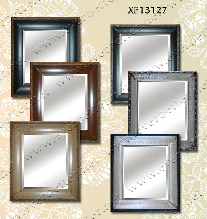 Plain Wooden Mirror Frame