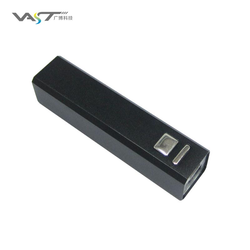 Hot sale free sample mobile power bank supply 1200mah-2600mah
